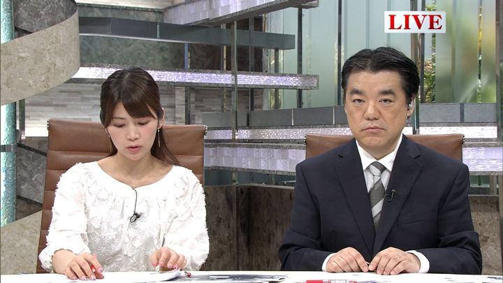 2018年06月05日竹内友佳の画像04枚目