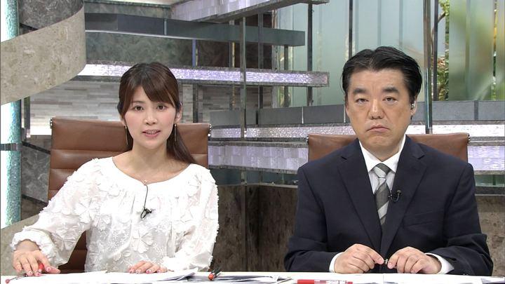 2018年06月05日竹内友佳の画像10枚目