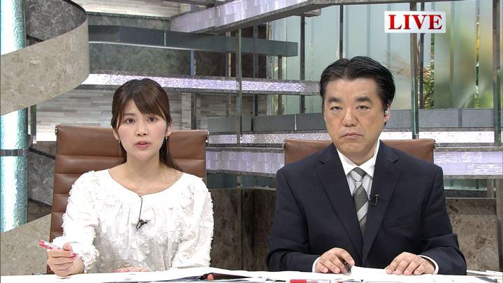 2018年06月05日竹内友佳の画像11枚目