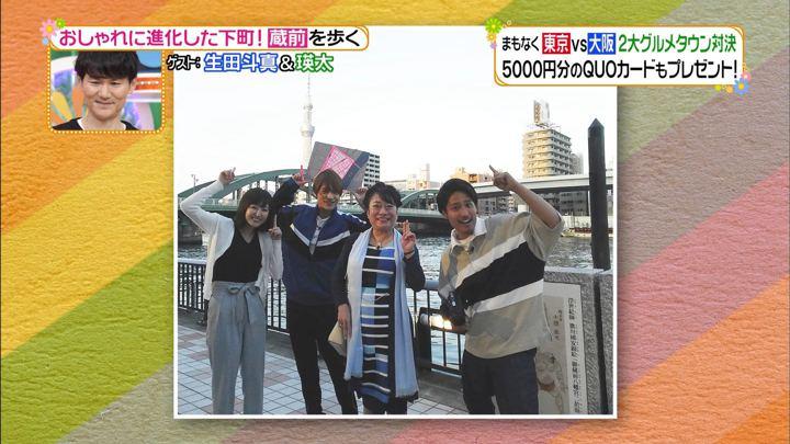 2018年05月24日滝菜月の画像25枚目