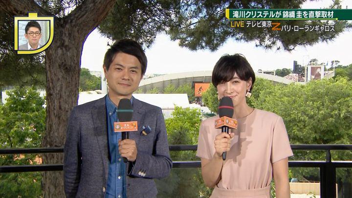 2018年06月02日滝川クリステルの画像03枚目