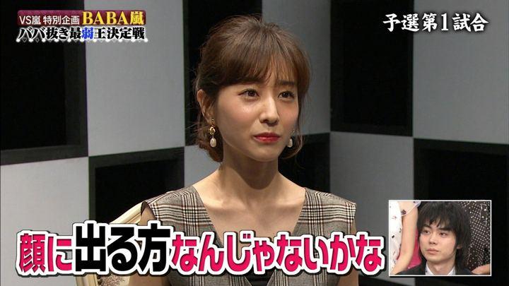 2018年04月12日田中みな実の画像04枚目