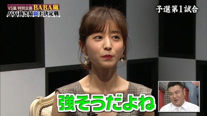 2018年04月12日田中みな実の画像09枚目