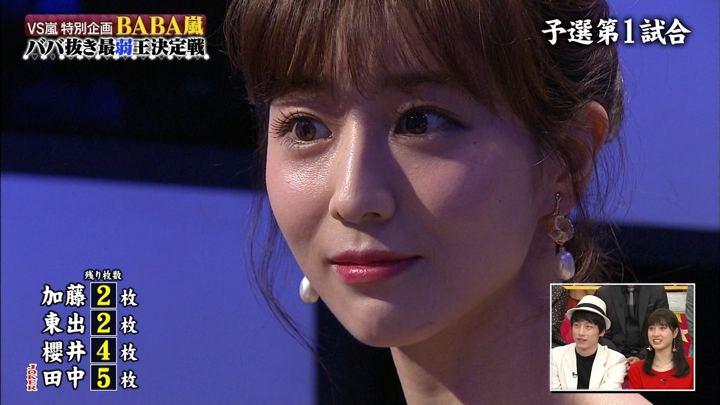 2018年04月12日田中みな実の画像23枚目