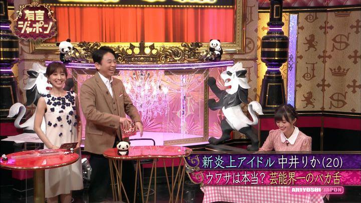 2018年04月20日田中みな実の画像10枚目