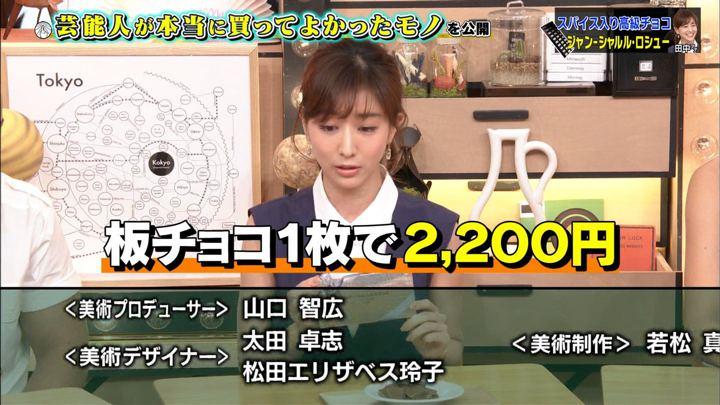 2018年04月30日田中みな実の画像25枚目