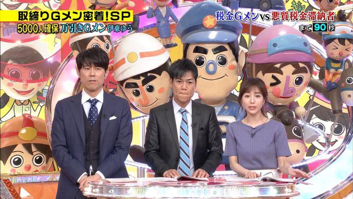 2018年05月19日田中みな実の画像01枚目