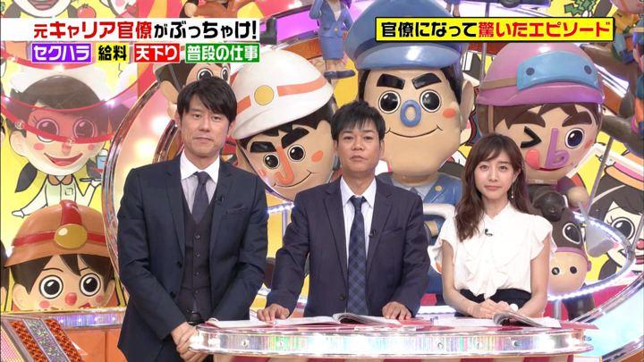 2018年06月02日田中みな実の画像07枚目