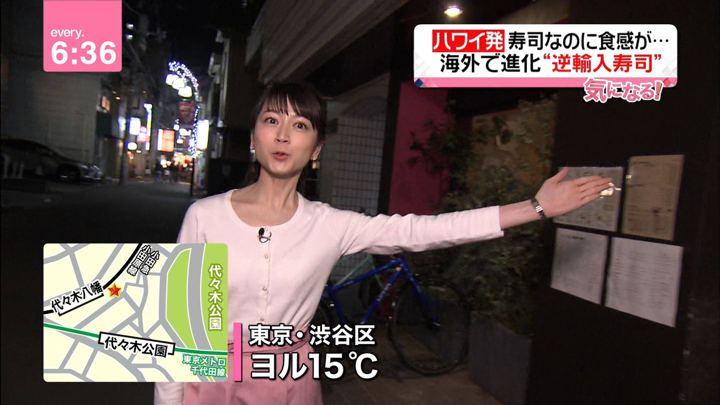 2018年03月29日寺田ちひろの画像11枚目