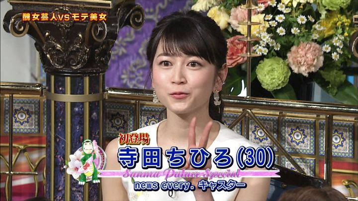 2018年04月10日寺田ちひろの画像02枚目