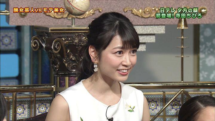 2018年04月10日寺田ちひろの画像04枚目