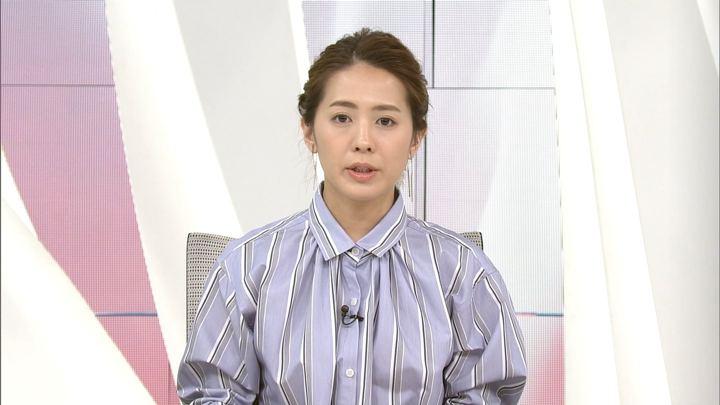 2018年03月29日椿原慶子の画像02枚目
