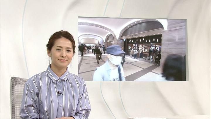 2018年03月29日椿原慶子の画像03枚目