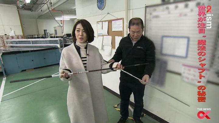 2018年03月29日椿原慶子の画像18枚目