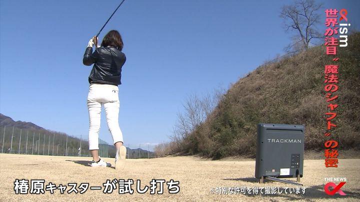 2018年03月29日椿原慶子の画像22枚目