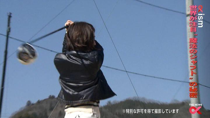 2018年03月29日椿原慶子の画像26枚目