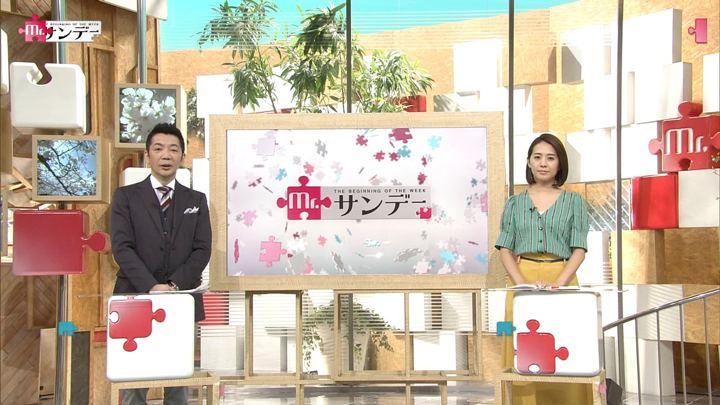 2018年04月01日椿原慶子の画像01枚目