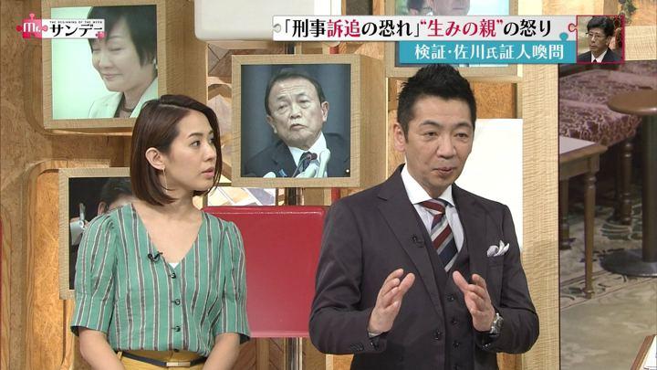 2018年04月01日椿原慶子の画像04枚目