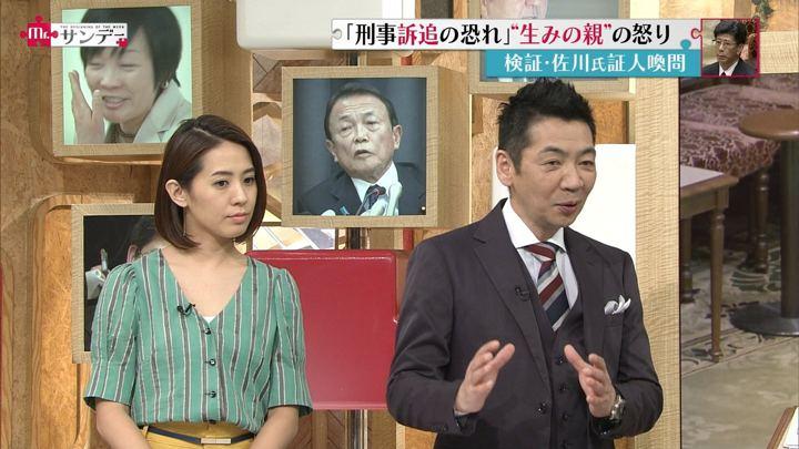 2018年04月01日椿原慶子の画像05枚目