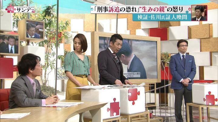 2018年04月01日椿原慶子の画像06枚目