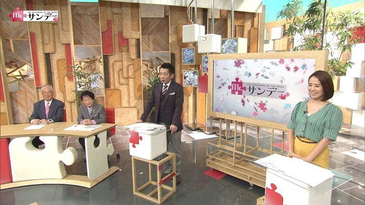 2018年04月01日椿原慶子の画像13枚目