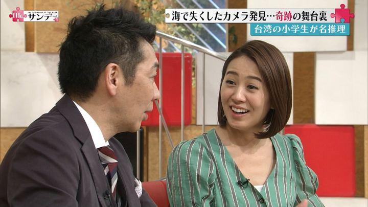 2018年04月01日椿原慶子の画像16枚目