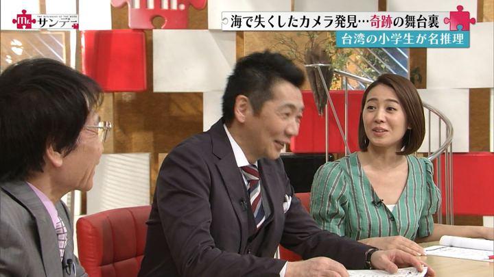2018年04月01日椿原慶子の画像17枚目