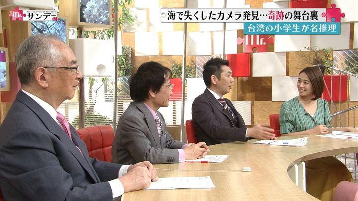 2018年04月01日椿原慶子の画像18枚目
