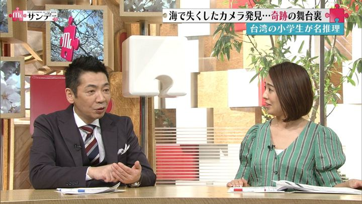 2018年04月01日椿原慶子の画像19枚目