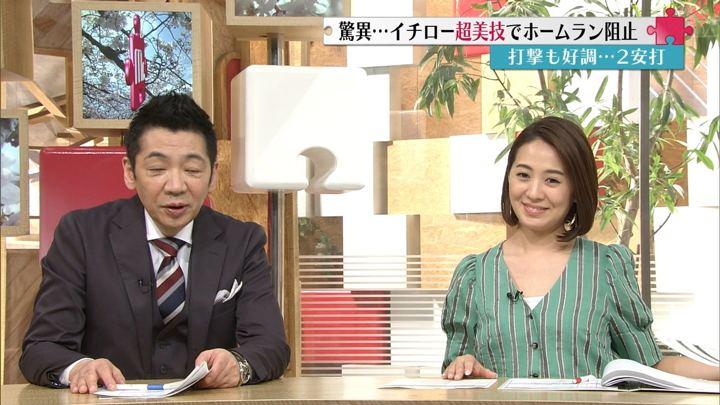 2018年04月01日椿原慶子の画像20枚目