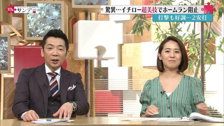 2018年04月01日椿原慶子の画像21枚目