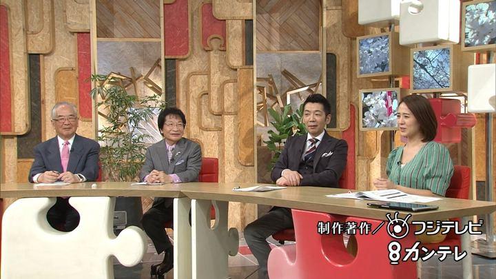2018年04月01日椿原慶子の画像24枚目