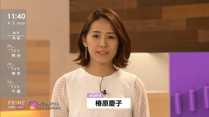 2018年04月02日椿原慶子の画像01枚目