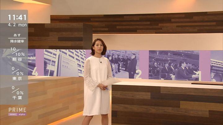 2018年04月02日椿原慶子の画像03枚目