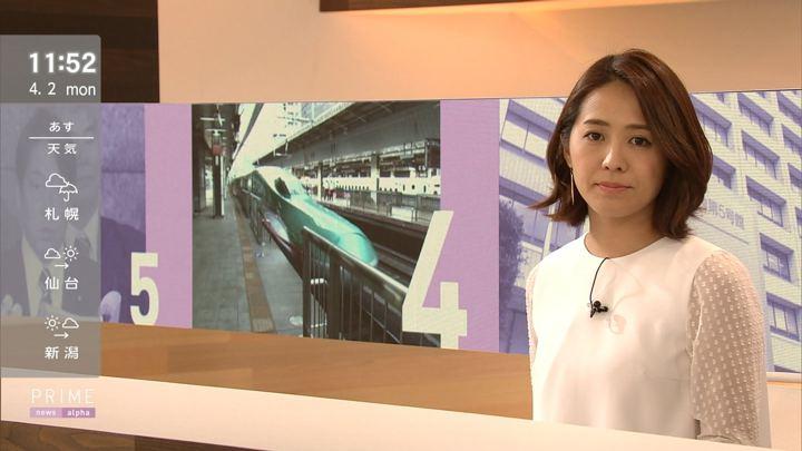 2018年04月02日椿原慶子の画像10枚目