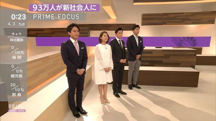 2018年04月02日椿原慶子の画像14枚目