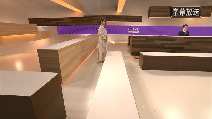 2018年04月03日椿原慶子の画像01枚目