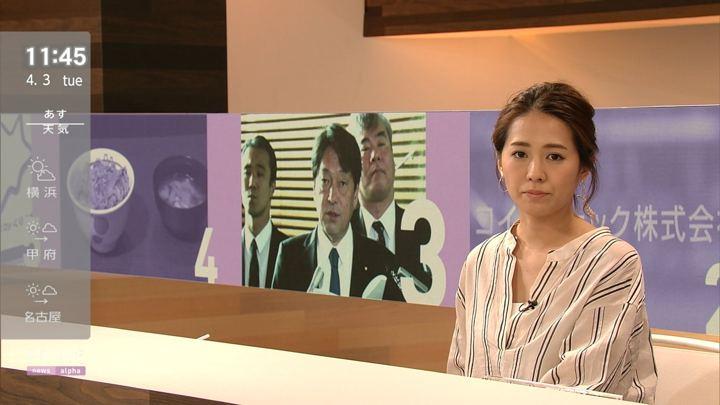 2018年04月03日椿原慶子の画像06枚目