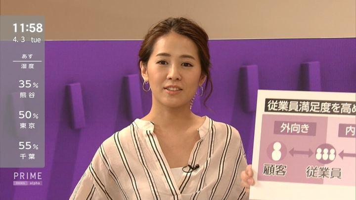 2018年04月03日椿原慶子の画像08枚目