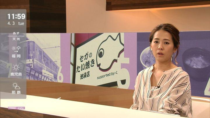 2018年04月03日椿原慶子の画像09枚目