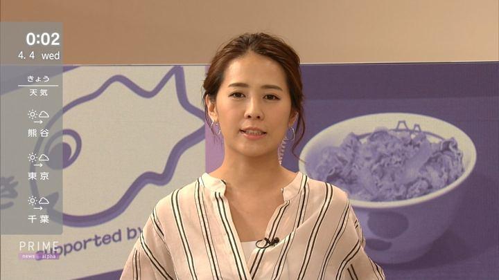 2018年04月03日椿原慶子の画像10枚目