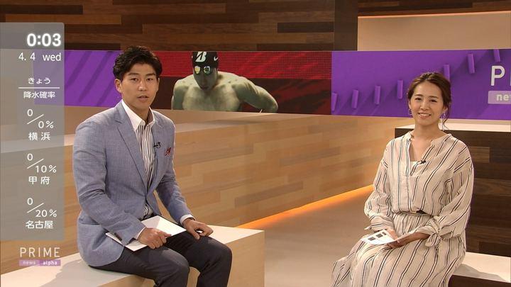 2018年04月03日椿原慶子の画像13枚目