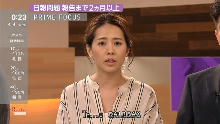 2018年04月03日椿原慶子の画像15枚目