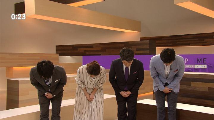 2018年04月03日椿原慶子の画像16枚目