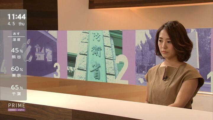 2018年04月05日椿原慶子の画像04枚目