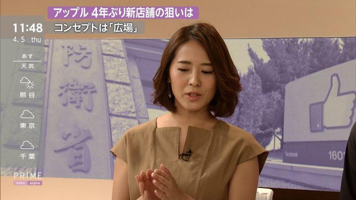 2018年04月05日椿原慶子の画像06枚目