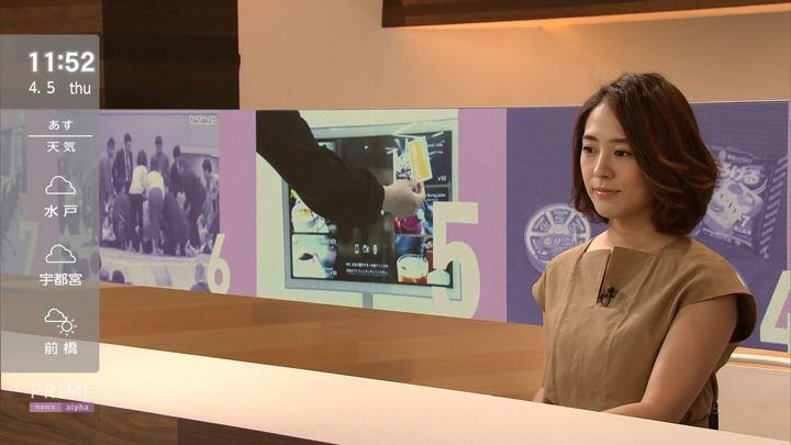 2018年04月05日椿原慶子の画像09枚目