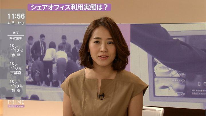 2018年04月05日椿原慶子の画像12枚目
