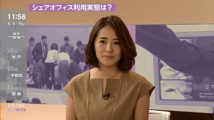2018年04月05日椿原慶子の画像13枚目