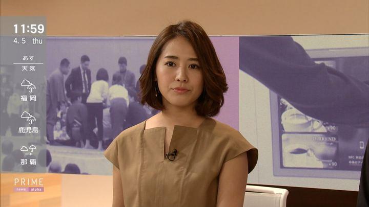 2018年04月05日椿原慶子の画像14枚目